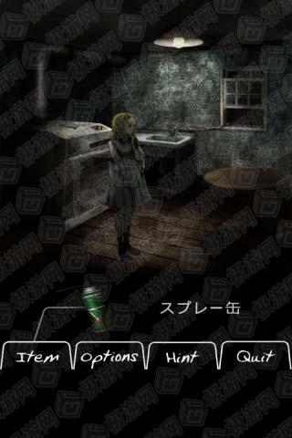 《恐怖密室》TRUE END攻略(2)