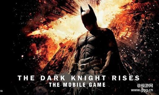 《蝙蝠侠:黑暗骑士的崛起》第一章任务3通关攻略