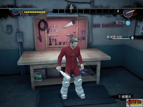 《丧尸围城2》组合武器经验