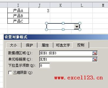 用下拉列表控制显示Excel2010图表中的不同系列