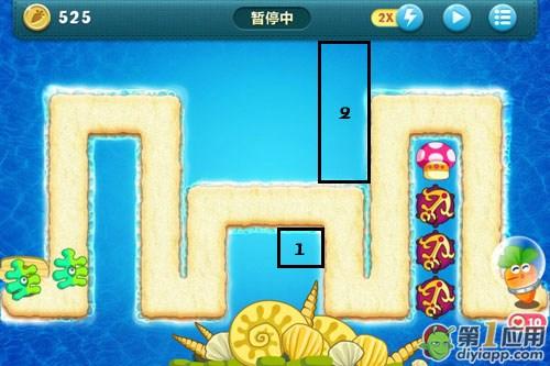 《保卫萝卜》深海主题第六关攻略(2)