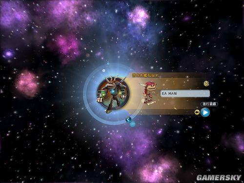 《孢子:银河冒险》任务之星:小探险