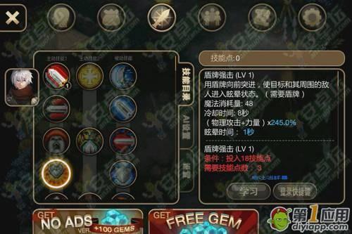 《艾诺迪亚4》黑暗骑士天赋职业技能介绍(3)