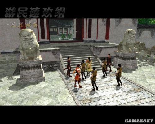 《仙剑奇侠传5》主线任务之叹蜉蝣人生如梦