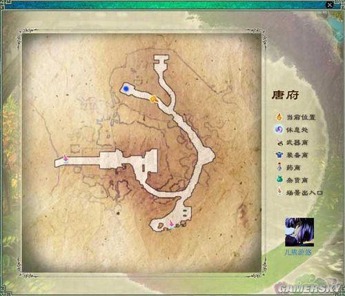 《仙剑奇侠传5》主线任务之举山寨云凡求亲