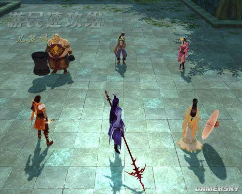 《仙剑奇侠传5》主线任务之戏三怪小计脱困