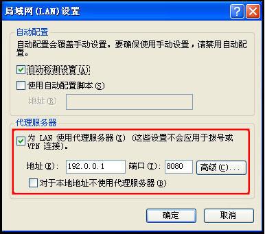 阿里旺旺系统设置中基本设置的操作