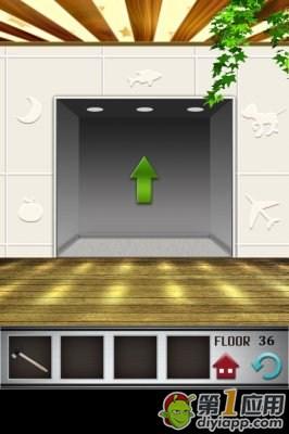 《100层电梯》第三十六关图文攻略