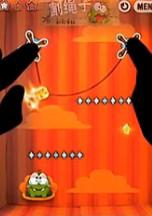 《割绳子》游戏图文通关攻略:第四关4-8