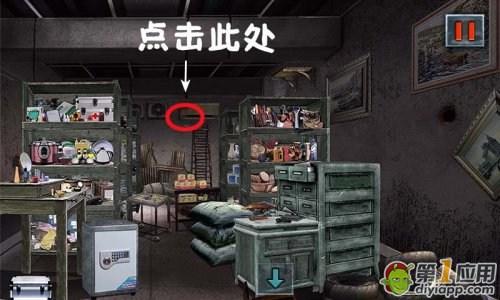 《末日公寓》攻略二十八之食品室地图碎片获得