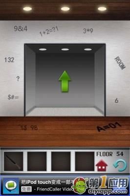《100层电梯》第五十四关图文攻略