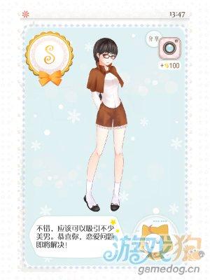 《暖暖的换装物语》女版福尔摩斯S级搭配游戏攻略