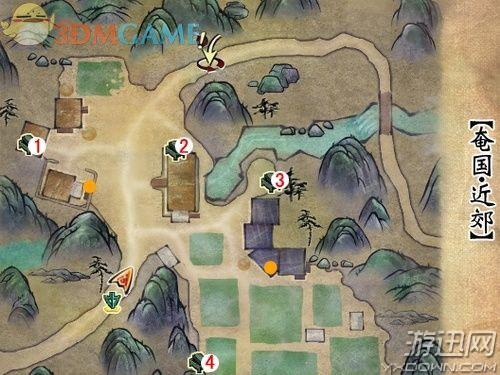 《轩辕剑6》全宝箱、全支线任务、全剧情卷二图文攻略