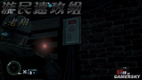 《细胞分裂6:黑名单》葛琳任务3:骇客巢穴支线任务完成攻略