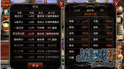王者之剑法师宝石选择及获得游戏攻略