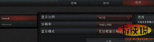 《dota2》游戏设置详解