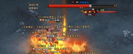 《斗战神》悬赏精英怪任务攻略