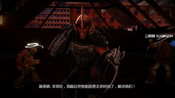 《忍者神龟:脱影而出》游戏第三关通关攻略