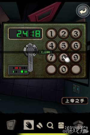 《囚禁计划:十万火急》基础房间9图文攻略