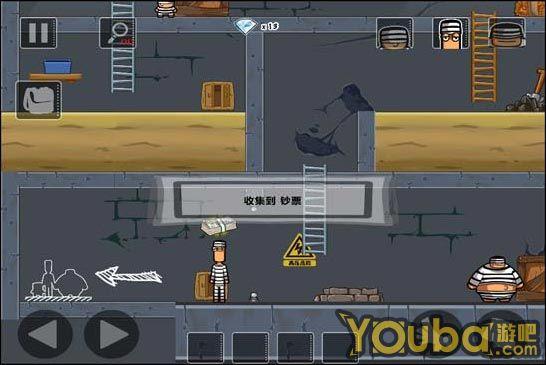《仨笨贼》第三场第二关游戏攻略