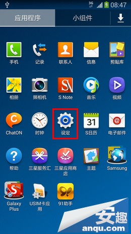 三星Note3手机重置教程