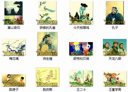 《中国好学霸》五年级第一学期第九册答案大全