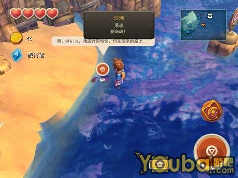 《海之号角》第一部分:炸弹任务流程攻略