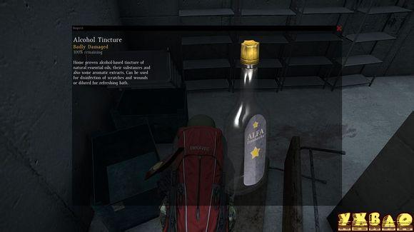 《DayZ》独立版游戏常用道具使用攻略