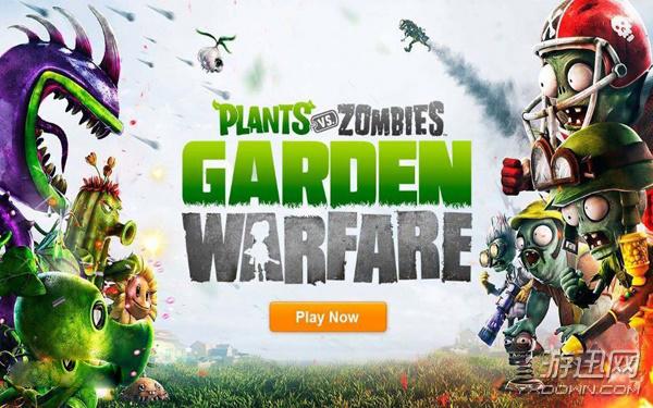 植物大战僵尸攻略图
