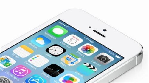 iOS7高手必知的四大隐私设置