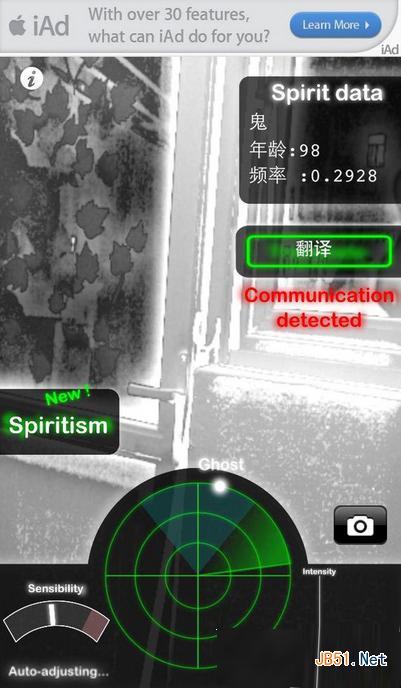 鬼魂探测器ghost observer找鬼魂的操作方法