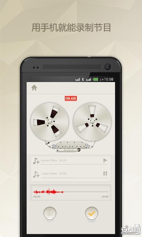 荔枝FM详解 人人都能做主播的手机电台