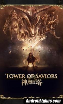 新手入门:神魔之塔怎么玩