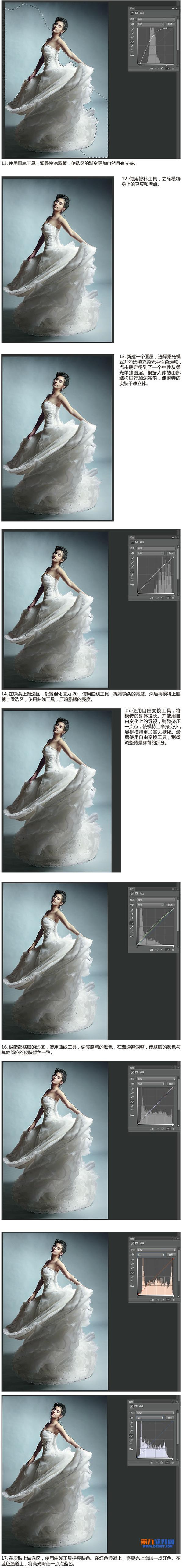 Photoshop如何调出影楼婚纱照图