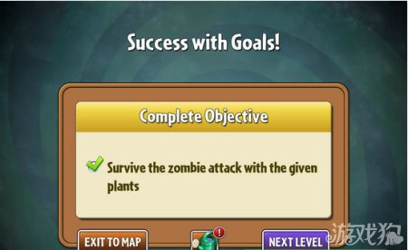 《植物大战僵尸2》遥远的未来第6天攻略 植物危机