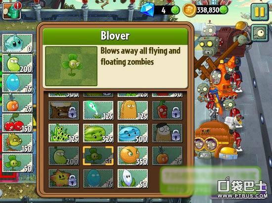 《植物大战僵尸2》遥远的未来第19天攻略 太阳的坠落