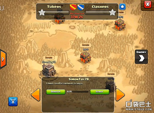 部落战争(Clash of Clans)COC Clan War部落战玩法详述