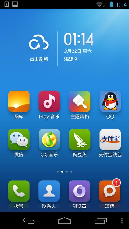 无需刷机用MIUI V5 小米系统app使用教程