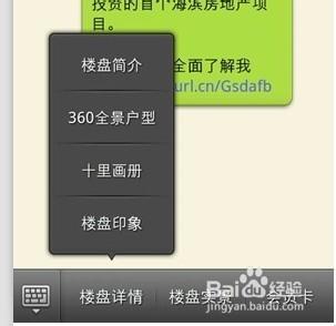 5.0版微信公众平台订阅号和服务号有什么区别?