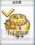 QQ飞车金丝篓多少钱
