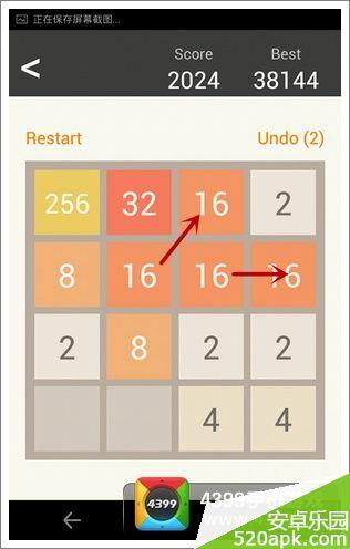 2048游戏如何反败为胜得高分