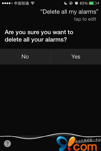 如何使用Siri快速删除全部闹钟