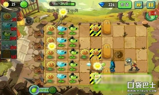 《植物大战僵尸2》功夫世界第17关攻略 保护向日葵