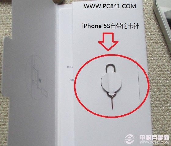 苹果iphone5s怎么安装sim卡?