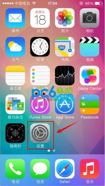 iPhone怎么关闭来电LED闪烁