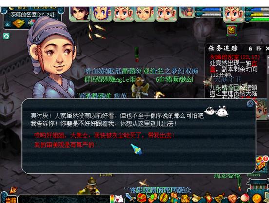 《梦幻西游2》2014劳动节活动完整攻略(小副本)