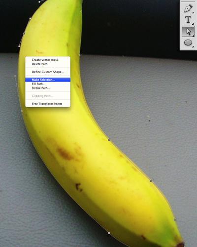 Photoshop中5个快速选择工具