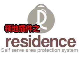 《我的世界》指令大全 领地插件Residence