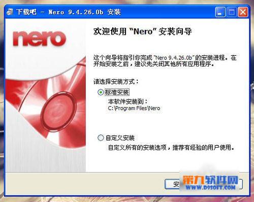 如何用Nero刻录高质量音乐CD