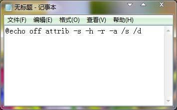 如何找回被杀毒软件误删的U盘文件